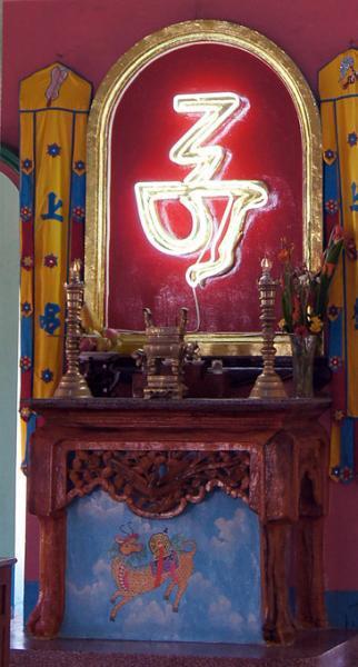Символика внутри храма /г. Ка Мау Вьетнам/